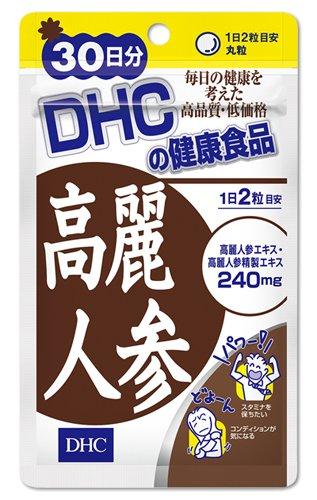 エイチ シー DHC 高麗人参 30日分 × 2袋