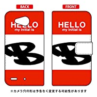 [Qua phone PX LGV33/au専用] Coverfull スマートフォンケース 手帳型スマートフォンケース Cf LTD ハロー イニシャル アルファベット B (レッド) ALGV33-IJTC-401-MD89