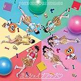 恋のシェイプアップ(白抜きのハート記号)(TYPE-C)(CD)