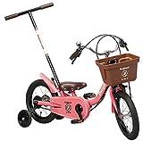 People(ピープル) いきなり自転車 かじとり式 14インチ YGA299 ピュアローズ