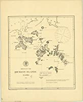 Historicマップ| Shumagin諸島、アラスカ1875| Shumagin諸島のスケッチ、アラスカ|アンティークヴィンテージReproduction 36in x 44in 5160493_3644