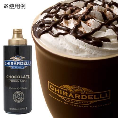 ギラデリ(Ghirardelli) チョコレートフレーバーソース 1本【アメリカ 輸入調味料】