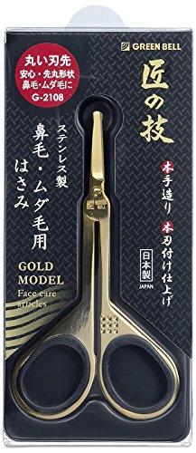 匠の技 ステンレス製 鼻毛・ムダ毛用はさみ ゴールド G-2108