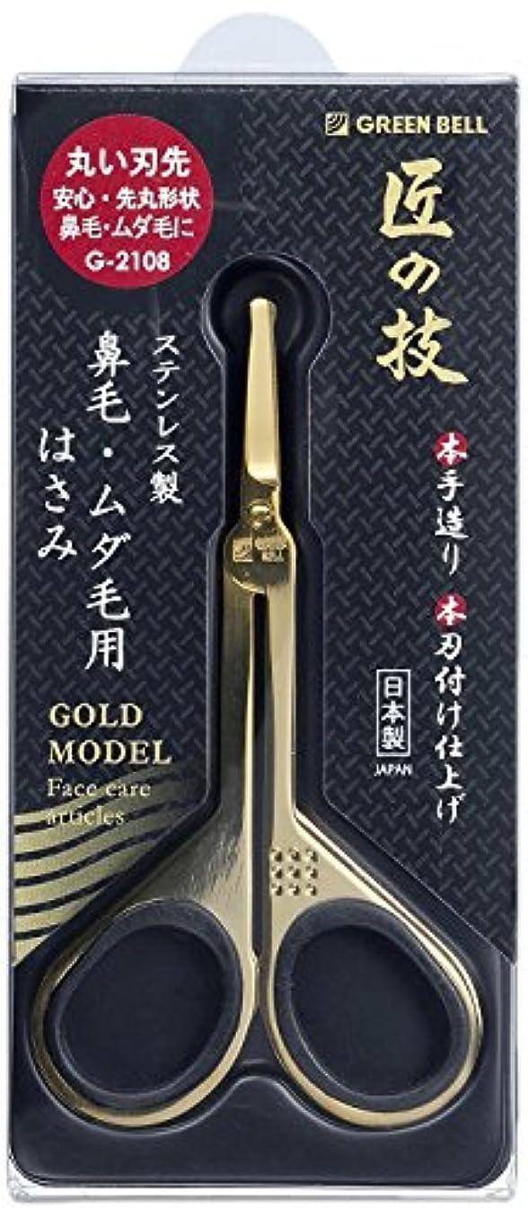 重要な役割を果たす、中心的な手段となる韓国語オン匠の技 ステンレス製 鼻毛?ムダ毛用はさみ ゴールド G-2108