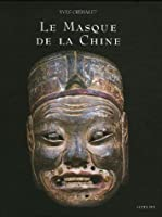 Le masque de la chine