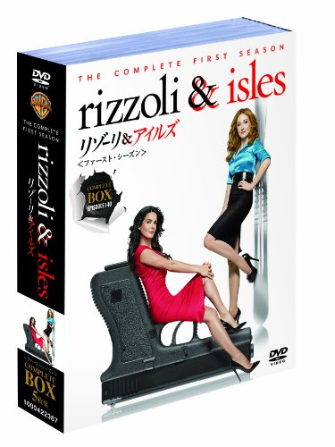 リゾーリ&アイルズ<ファースト・シーズン> (5枚組) [DVD]の詳細を見る