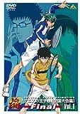テニスの王子様 Original Video Animation 全国大会篇 Final Vol.1 [DVD]