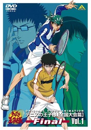 テニスの王子様 Original Video Animation 全国大会篇 Final Vol.1 [DVD]の詳細を見る