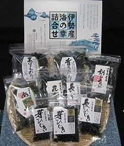 伊勢志摩産うまし海藻詰合わせ【よくばりセット】 ギフトに最適です