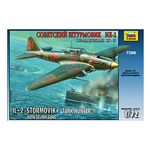 IL-2 タンクハンター