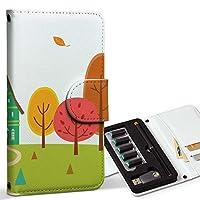 スマコレ ploom TECH プルームテック 専用 レザーケース 手帳型 タバコ ケース カバー 合皮 ケース カバー 収納 プルームケース デザイン 革 014994