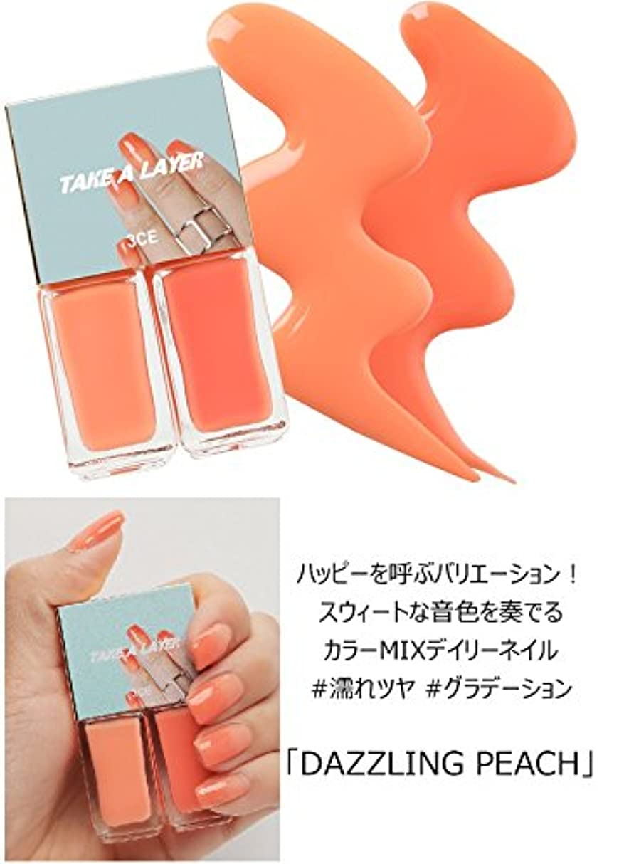3CE テイクアレイヤー レイヤリング ネイルラッカー ?DAZZLING PEACH 4ml×2EA/3CE TAKE A LAYER LAYERING NAIL LACQUER #DAZZLING PEACH  4ml...