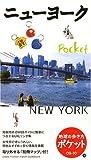 19 地球の歩き方 ポケット ニューヨーク 2009~2010 (地球の歩き方ポケット) 画像