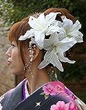 (ミュゼ) 髪飾り 和装 成人式 結婚式 【花】 カサブランカ・華しだれ(はなしだれ) 1001-04100