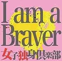 I am a Braver!! (Bversion)
