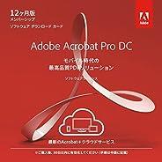 Adobe Acrobat Pro DC 12か月版(最新PDF) Windows/Mac対応 パッケージ(カード)コード版