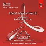 Adobe Acrobat Pro DC 12か月版(2019年最新PDF)|Windows Mac対応|パッケージ(カード)コード版