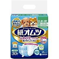 ペット用紙オムツ SSサイズ 超小~小型犬 30枚×8個入り(ケース販売)
