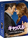 キャッスル/ミステリー作家のNY事件簿 シーズン6 コレクターズBOX Part 2[DVD]