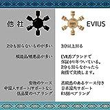 EVIUS (エビウス) Hand Spinner ハンドスピナー 指スピナー ウィジェット フォーカス 玩具 高回転 黄銅 静音 カスタマイズ可能 民族
