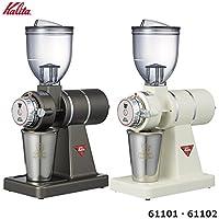 Kalita(カリタ) 電動コーヒーミル ナイスカットG 61102・アイボリー 【人気 おすすめ 】