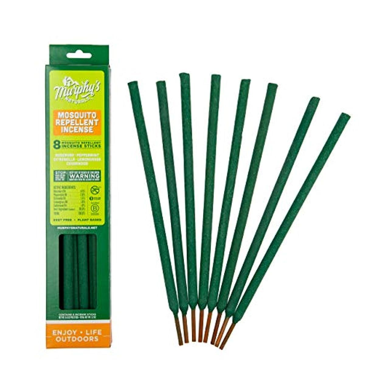 ストライプエイズ図書館マーフィーのNaturals Mosquito Repellent Incense Sticks – 8パックカートン グリーン