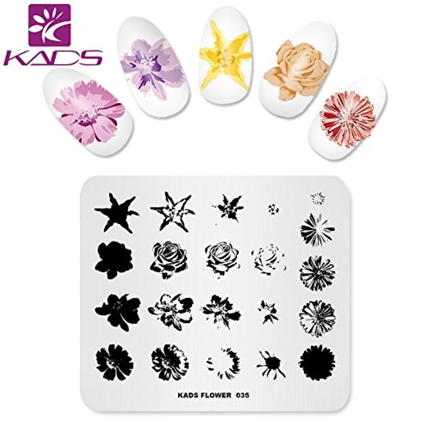 KADS ネイルプレート 美しい花柄 ネイルステンシル ネイルイメージプレート (FL035)