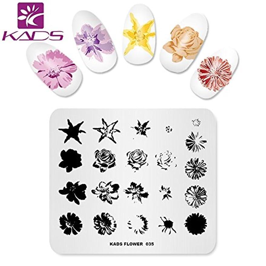 掘るパステル重荷KADS ネイルプレート 美しい花柄 ネイルステンシル ネイルイメージプレート (FL035)