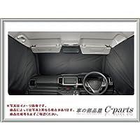 【RK1 RK2 RK5 RK6】 ステップワゴン 【ブラック】 (開口時吊り下げタイプ) [08R13-SZW-000] / スパーダ 【Honda(ホンダ)】 テールゲートカーテン