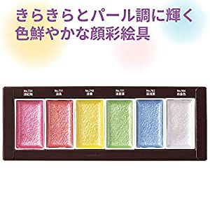 呉竹 絵の具 顔彩耽美 パールカラーズ 6色セット MC20PC/6V