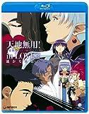 天地無用!in LOVE2 [Blu-ray]