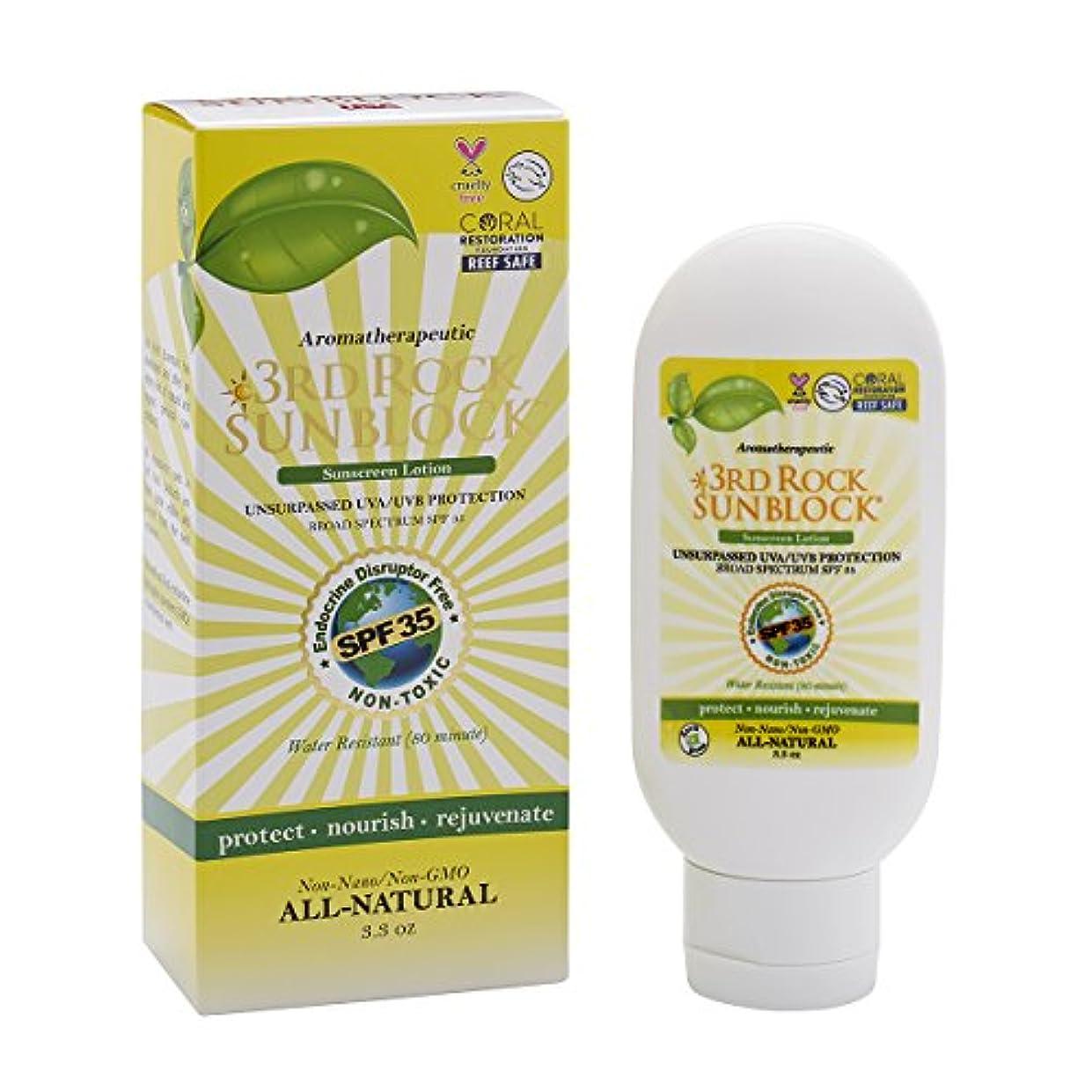 放映サーキットに行くコンパス3rd Rock Sunblock?つ? Sunscreen - SPF 35+ / 100% Toxin Free Natural Organic Hypoallergenic Sunscreen Lotion with...