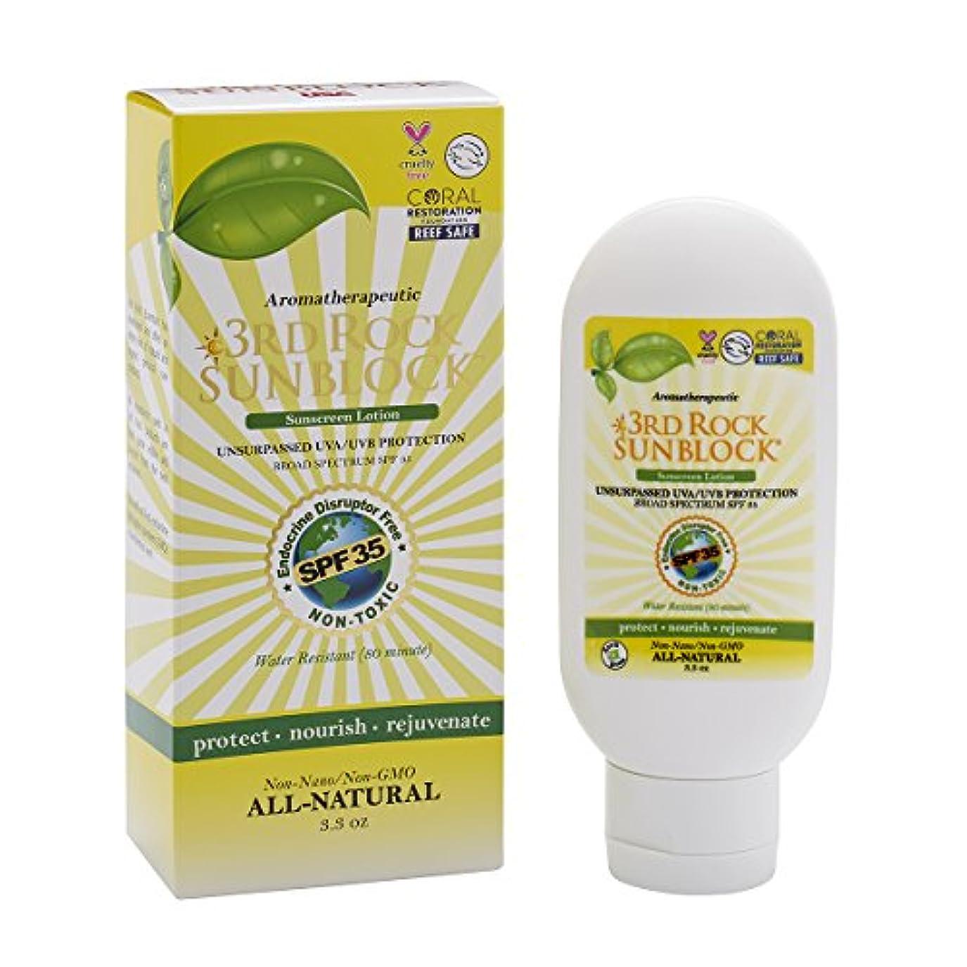 トロリーバス杖スラダム3rd Rock Sunblock?つ? Sunscreen - SPF 35+ / 100% Toxin Free Natural Organic Hypoallergenic Sunscreen Lotion with...
