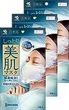 【まとめ買い】しっとり美肌マスク 就寝用 保湿成分配合で翌朝お肌がもちもちになる ゆったりMLサイズ 3枚×3個