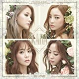 KARA IN LOVE 7th Mini Album (韓国盤)(デラックス特典)(ワンオンワン店限定)