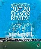 横浜FC 2020シーズンレビュー ~RECORD THE BLUE~ Blu-ray