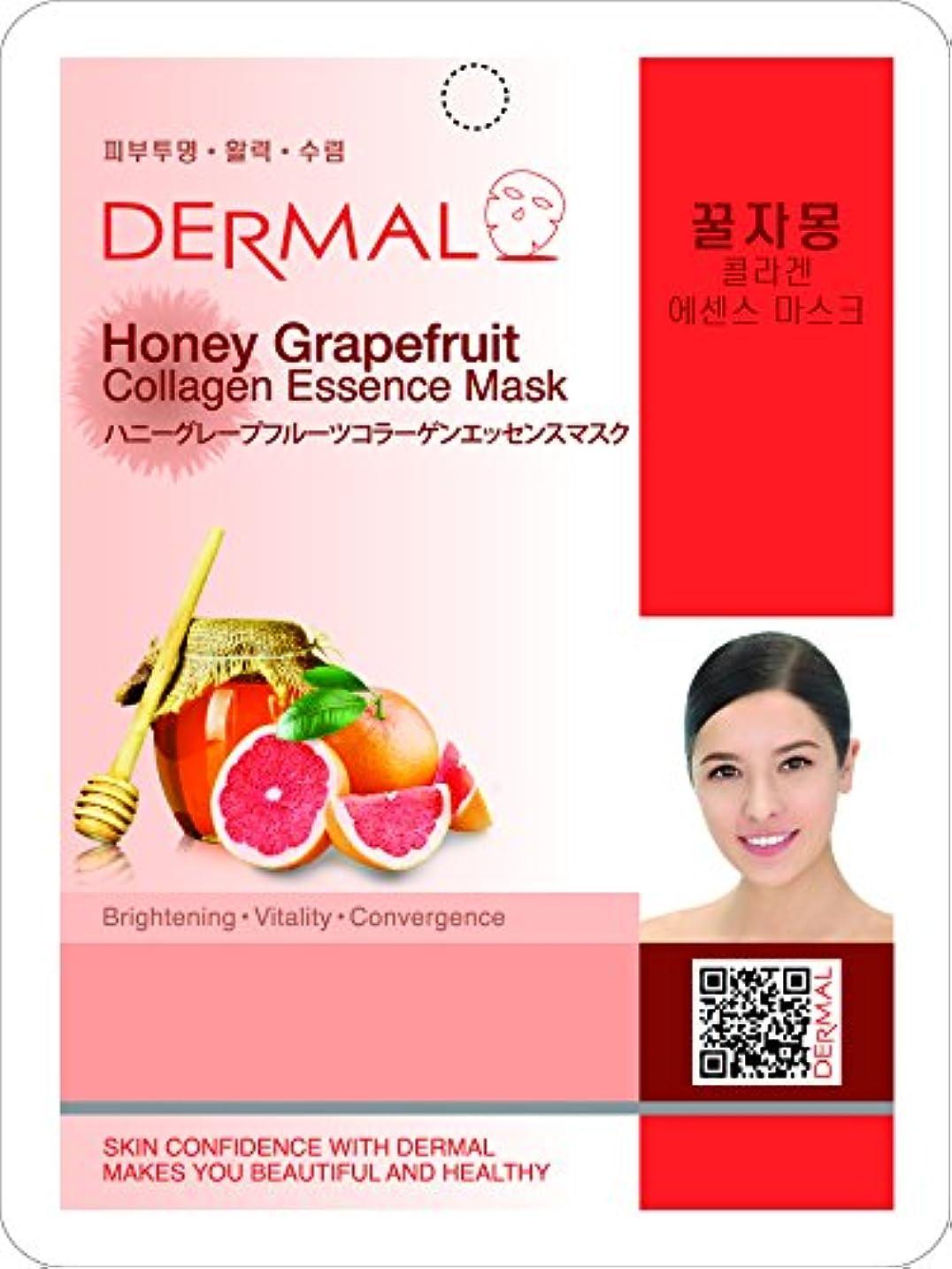 自由材料敏感なハニーグレープフルーツシートマスク(フェイスパック) 100枚セット ダーマル(Dermal)