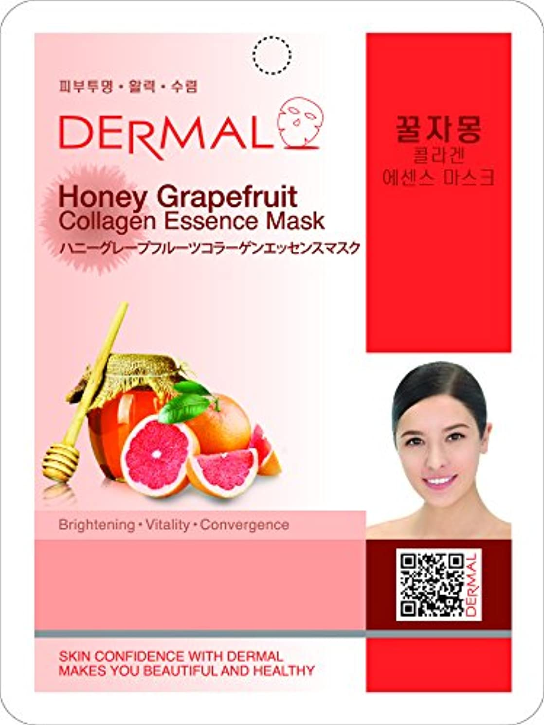 ハニーグレープフルーツシートマスク(フェイスパック) 10枚セット ダーマル(Dermal)