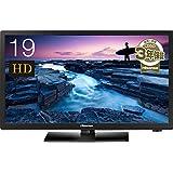 ハイセンス 19V型 液晶テレビ -外付けHDD録画対応(裏番組録画)/メーカー3年保証- 19A50