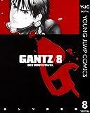 GANTZ 8 (ヤングジャンプコミックスDIGITAL)