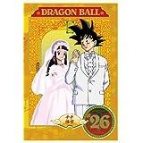DRAGON BALL #26 [DVD]