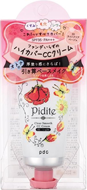 平らにする八妊娠したピディット クリアスムースCCクリーム LB 【ライトクリアベージュ】35g