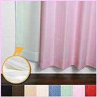 窓美人 ステップ ドットストライプ柄カーテン&UVカットミラーレース 半間用 各1枚 幅100×丈178(176)cm ピンク
