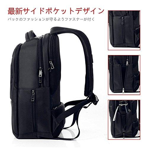 Vitalismo ビジネス リュック PCバッグ 男女兼用 通気性 耐磨耗 多機能 通学 通勤 出張 旅行対応 バッグ 一年品質保証付き