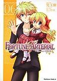 FORTUNE ARTERIAL (6) (角川コミックス・エース 135-17)
