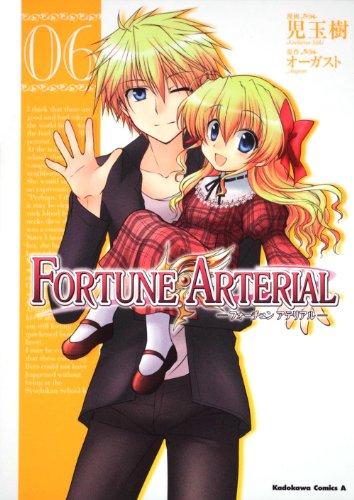 FORTUNE ARTERIAL (6) (角川コミックス・エース 135-17)の詳細を見る