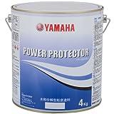 藤壺が付き難い!! YAMAHA 自己消耗型 船底塗料 パワープロテクター (白(グレー), 4kg)