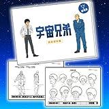 【映画】宇宙兄弟#0 設定資料集 【映画チラシ付】