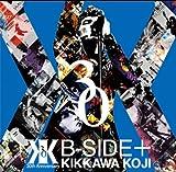 『B-SIDE+』 (1CD)