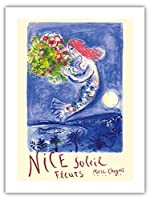 """NICE Soleil Fleurs (Sunshine花)–ヴィンテージ世界旅行ポスターby Marc Chagall c.1961–Fineアートプリント 18"""" x 24"""" Premium Giclée APPG4543"""